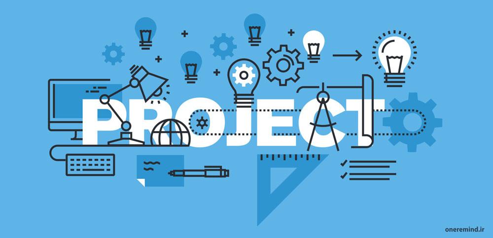 پروژه