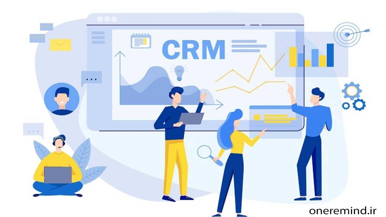 مزایای استفاده از نرم افزار CRM